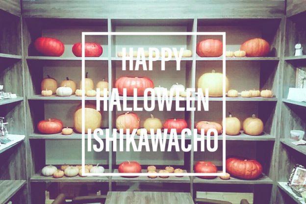 HAPPY HALLOWEEN ISHIKAWACHO
